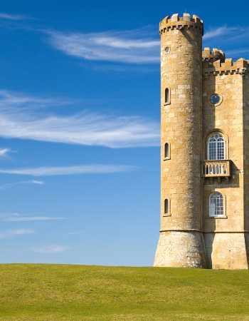 Broadway_tower_edit